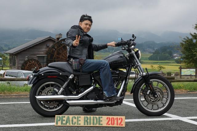 2012【臨時】PEACE RIDE 13:00~ラスト_b0196590_9203768.jpg