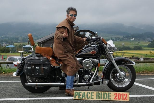2012【臨時】PEACE RIDE 13:00~ラスト_b0196590_9205078.jpg