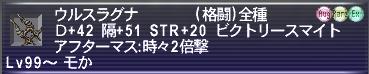 b0082004_18411285.jpg