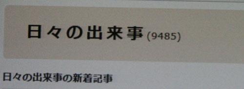 a0139912_0174810.jpg