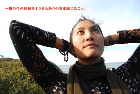 ゆる〜りヨガ_d0004717_333364.jpg