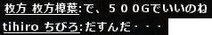 b0236120_1514099.jpg