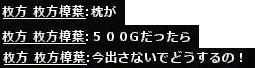 b0236120_15153659.jpg