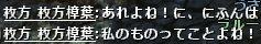 b0236120_15242668.jpg