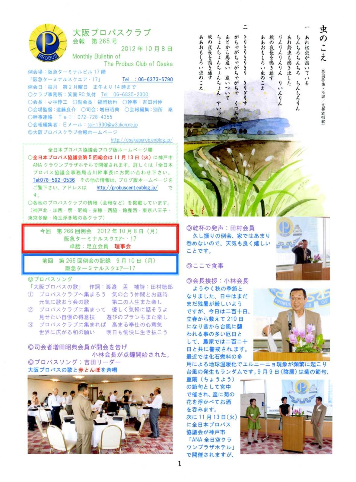 f0186621_028378.jpg