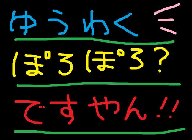 f0056935_20281315.jpg