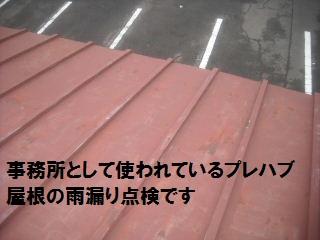 現場確認・吊戸棚他_f0031037_1903147.jpg