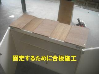 現場確認・吊戸棚他_f0031037_198928.jpg