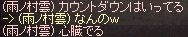 a0201367_17204214.jpg