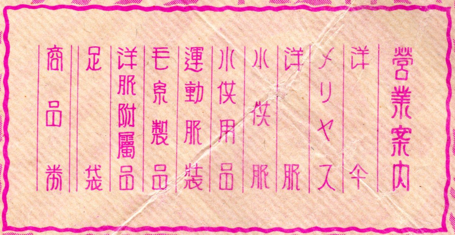 f0191673_2047054.jpg