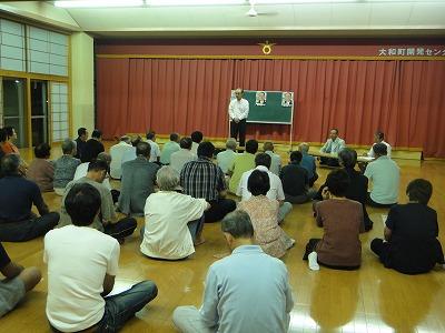 「井口市長」大和地区市政報告&ミニ集会_f0019487_711580.jpg