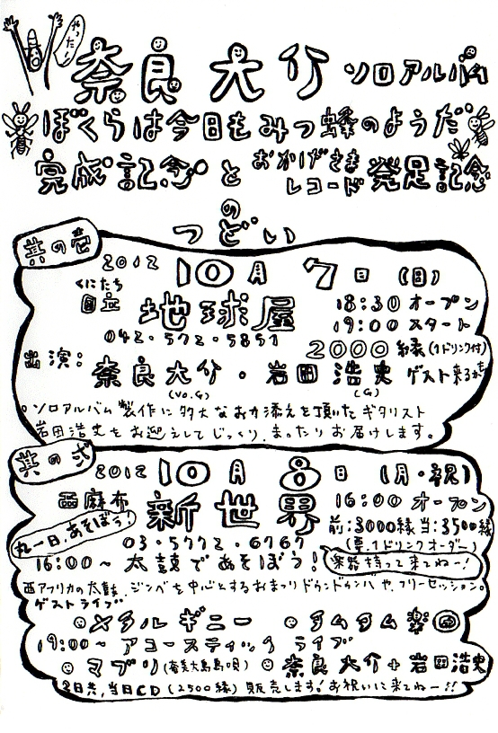 f0189996_1992692.jpg