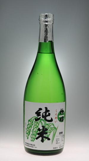 神明 純米酒 [神明酒造]_f0138598_5393936.jpg