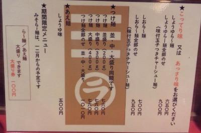 b0146414_252520.jpg