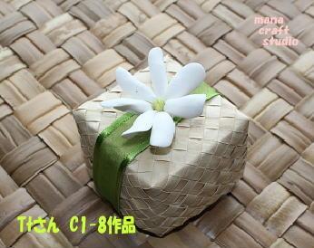 c0169414_23324738.jpg