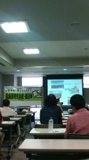 東電福島第一原発事故、原子力村を告訴!広島でも説明会_e0094315_2146983.jpg