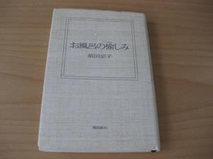 b0273324_19113530.jpg