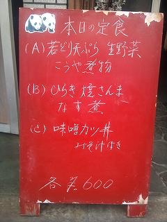 b0209132_1165399.jpg