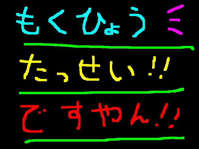 f0056935_12232274.jpg