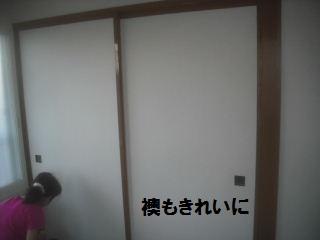 f0031037_2121271.jpg