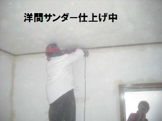 f0031037_21215431.jpg