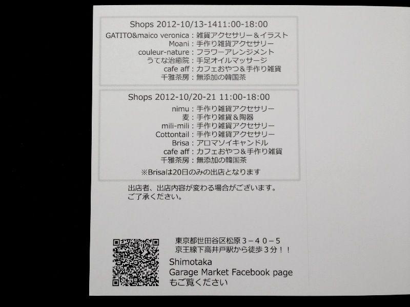 f0157848_10582910.jpg