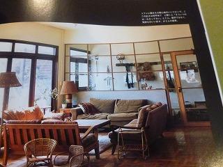interior magazine  素敵な空間の中で♪_a0165160_6291475.jpg