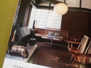 interior magazine  素敵な空間の中で♪_a0165160_6301129.jpg