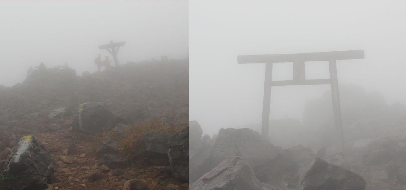 那須・茶臼岳〜牛ヶ首(追記あり)_a0109467_12571322.jpg