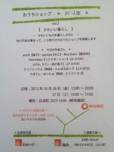 b0164869_20113313.jpg