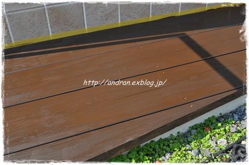 【メンテナンス】 玄関ポーチ木製ステップの再塗装_c0176271_2316947.jpg