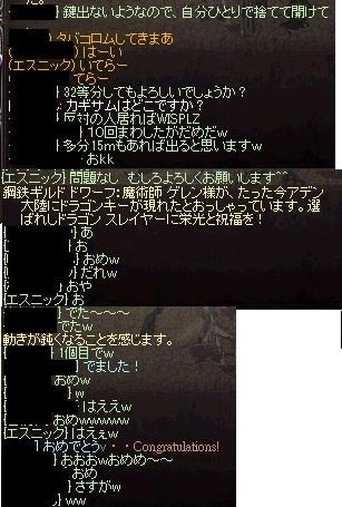 c0234574_19283128.jpg