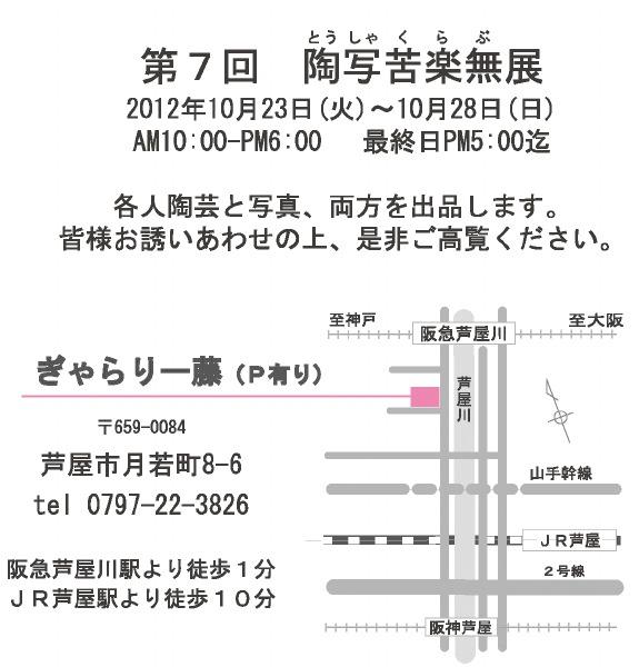 a0240985_7533911.jpg