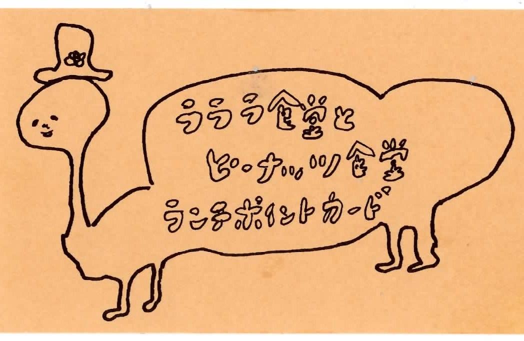 ティラノザウルスと私_d0192191_254196.jpg