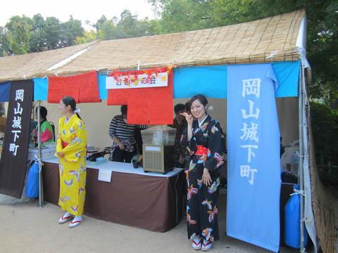 宇喜多秀家フェスティバル おふく茶屋 ありがとうございました!_d0179392_223172.jpg
