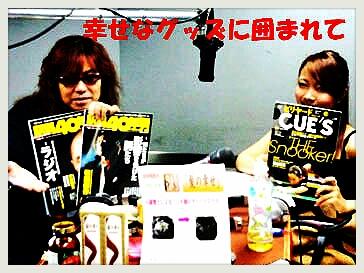 【Blog】 スタジオで健康エコードッグまで!!! ラジオの限界にも挑戦_b0183113_21153930.jpg