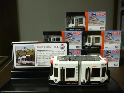 パト電車チョロQ販売♪_b0228113_1031618.jpg