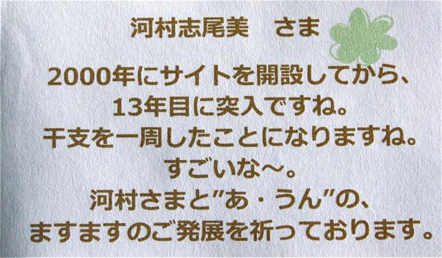 f0170519_1834254.jpg