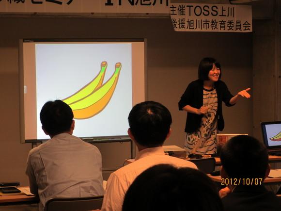 第4回外国語活動上達セミナー旭川_e0252129_19114092.jpg
