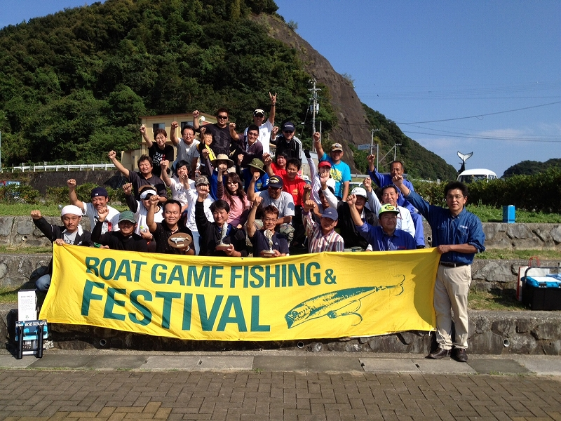 BOAT GAME FISHING 2012 in 高知 釣果報告_a0132631_17103276.jpg