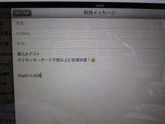 b0042334_7501648.jpg