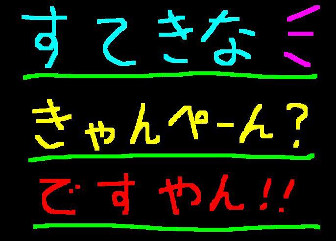 f0056935_2031593.jpg