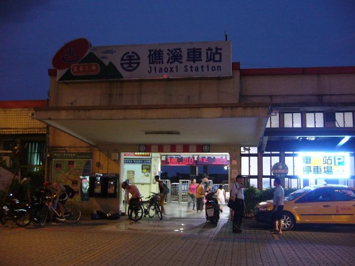 台湾旅行2012・その3(台湾煤礦博物館、十分瀑布、礁渓温泉公園、鬍鬚張魯肉飯)_f0124235_19471733.jpg