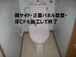 f0031037_20561327.jpg