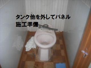 f0031037_20562095.jpg