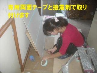 f0031037_20581165.jpg