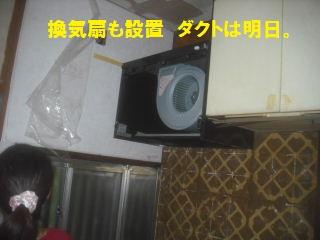 f0031037_20582265.jpg