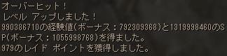 c0016640_1311164.jpg