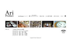 イロイロ【滋賀のデザイン会社:スタッフ日記10.9】_d0182742_1575756.jpg