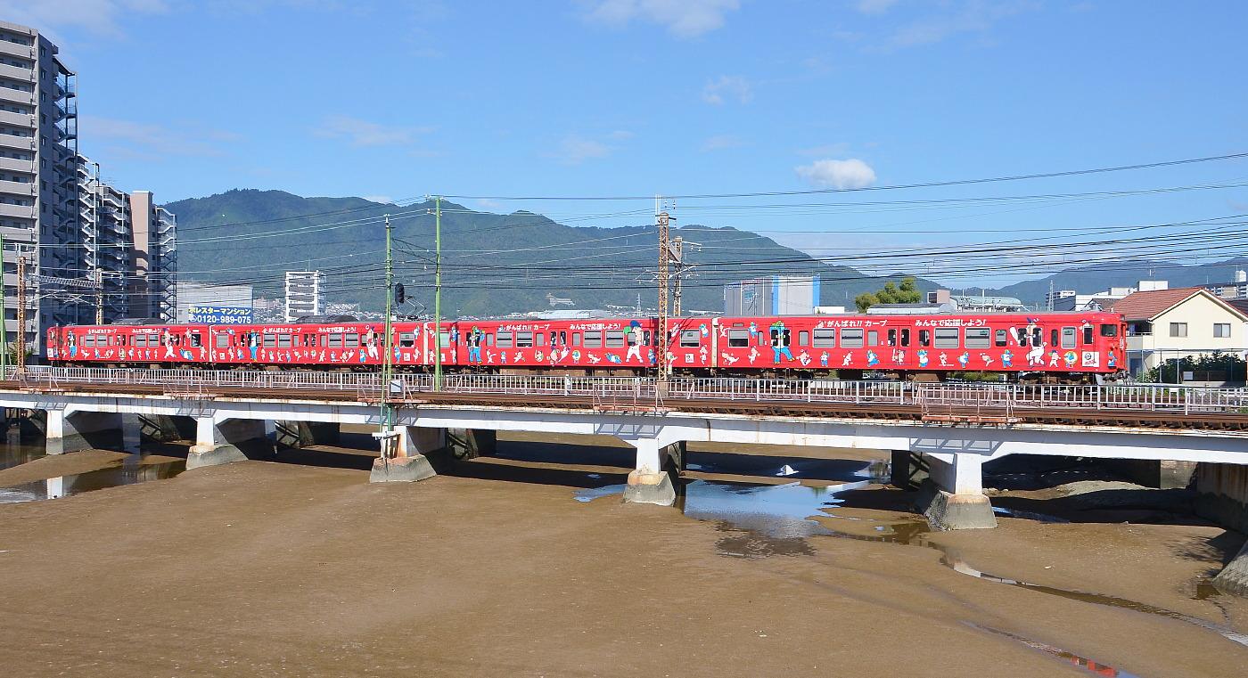 カープトレイン ラストラン  山陽本線八幡川_a0251146_1552126.jpg